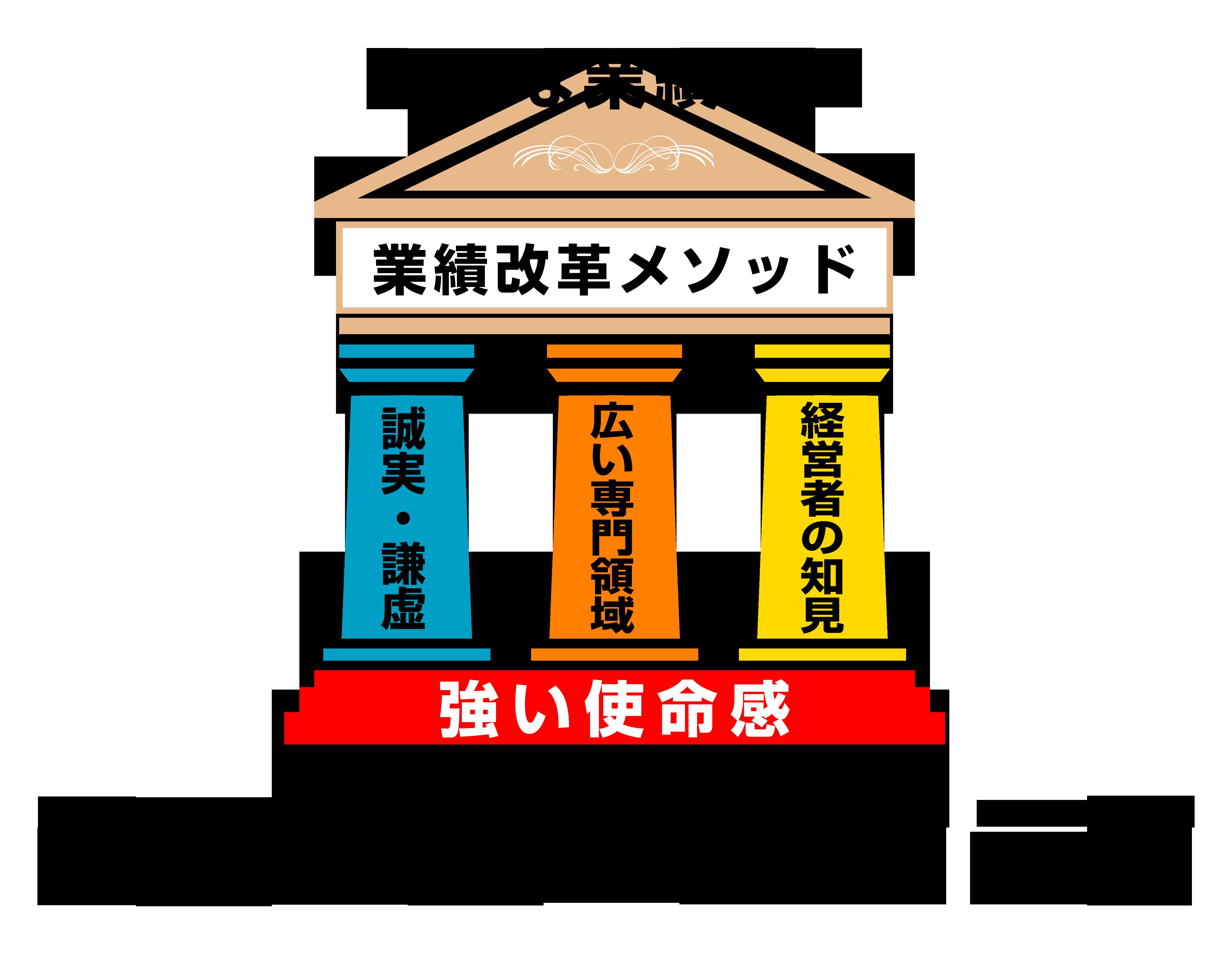 ロゴ最終(透過)